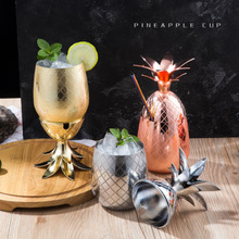Moda Creativa In Acciaio Inox Cocktail Tazza Moscow Mule <span class=keywords><strong>Rame</strong></span> Tazze Tazza di Ananas