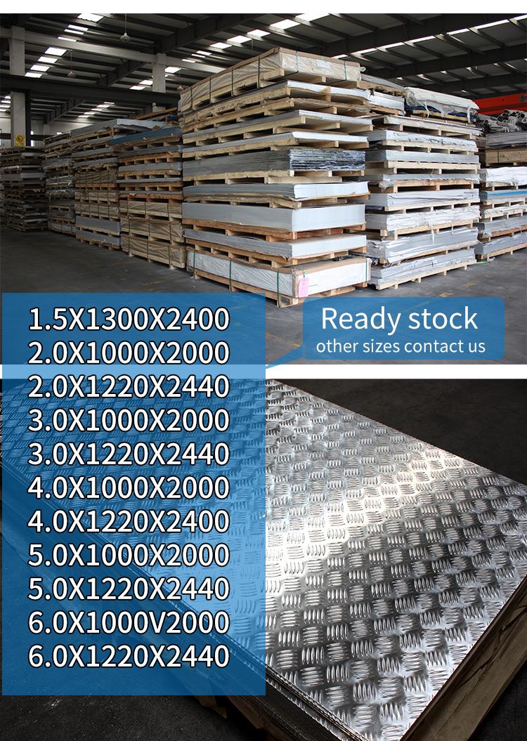 Diamond pattern 1060  checkered Plate aluminium sheet