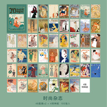 100 листов Bean Book of magic series Bullet Journal mini Material book Paper Kraft Card DIY Скрапбукинг Декоративные карты LOMO(Китай)