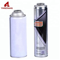 empty spray can premium can tool aerosol can for spray max