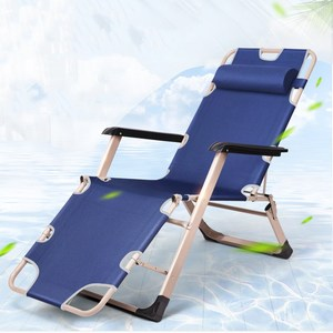 Lounge Chair Recliners Adjustable Zero Gravity Chairs Folding Beach Sun Lounge Chair