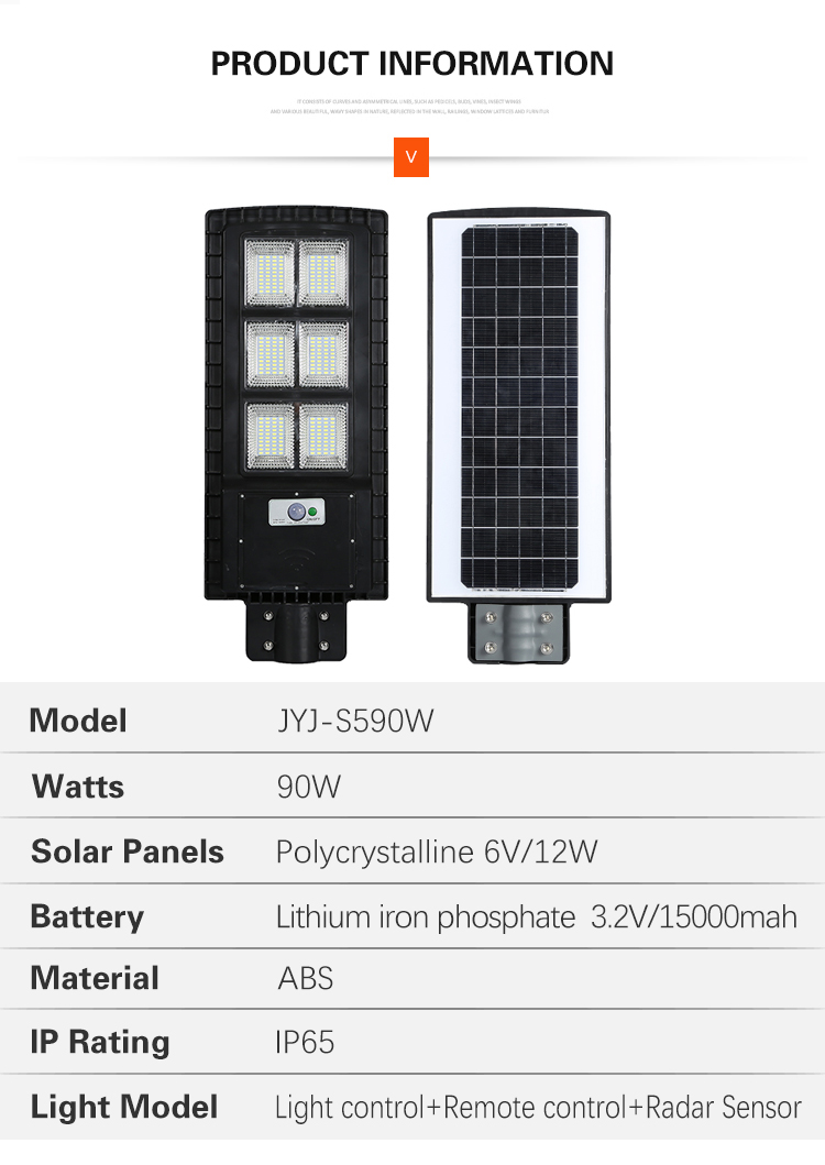 High performance smd ip65 waterproof abs 90w all in one solar led street light