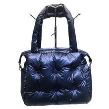 Новинка зимы, женские сумки, Космический коврик, хлопок, пух, Ретро стиль, одноцветная сумка, сумка-мешок, сумка на плечо, сумка-тоут, переносн...(Китай)