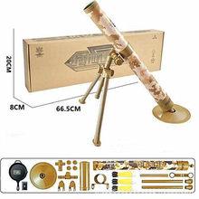 Запуск пускового устройства, игрушечный пулемет, игрушечный пистолет с мягкой пулей, имитирующий военный пушечный шар, электрическая игруш...(Китай)
