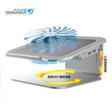 Подставка для ноутбука Seenda из алюминиевого сплава с регулировкой нагрева и поддержкой 2USB(Китай)