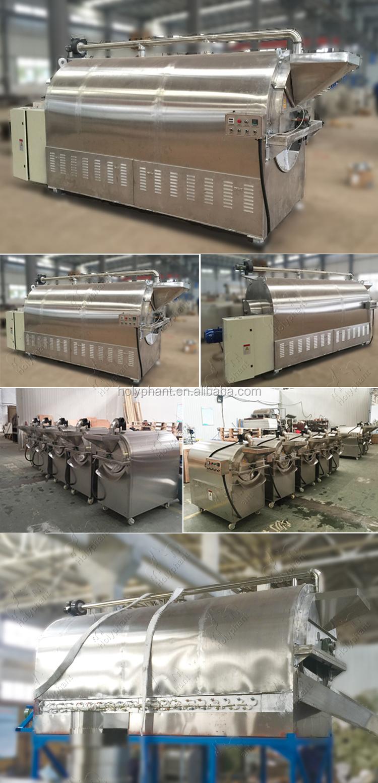 مصنع محترف السمسم بذور زهرة عباد الشمس فول الصويا آلة تحميص حبوب الفول السوداني