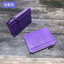 Arliwwi многослойный женский держатель для карт из 100% натуральной коровьей кожи, вместительный маленький органайзер для кредитных карт, бумаж...(Китай)