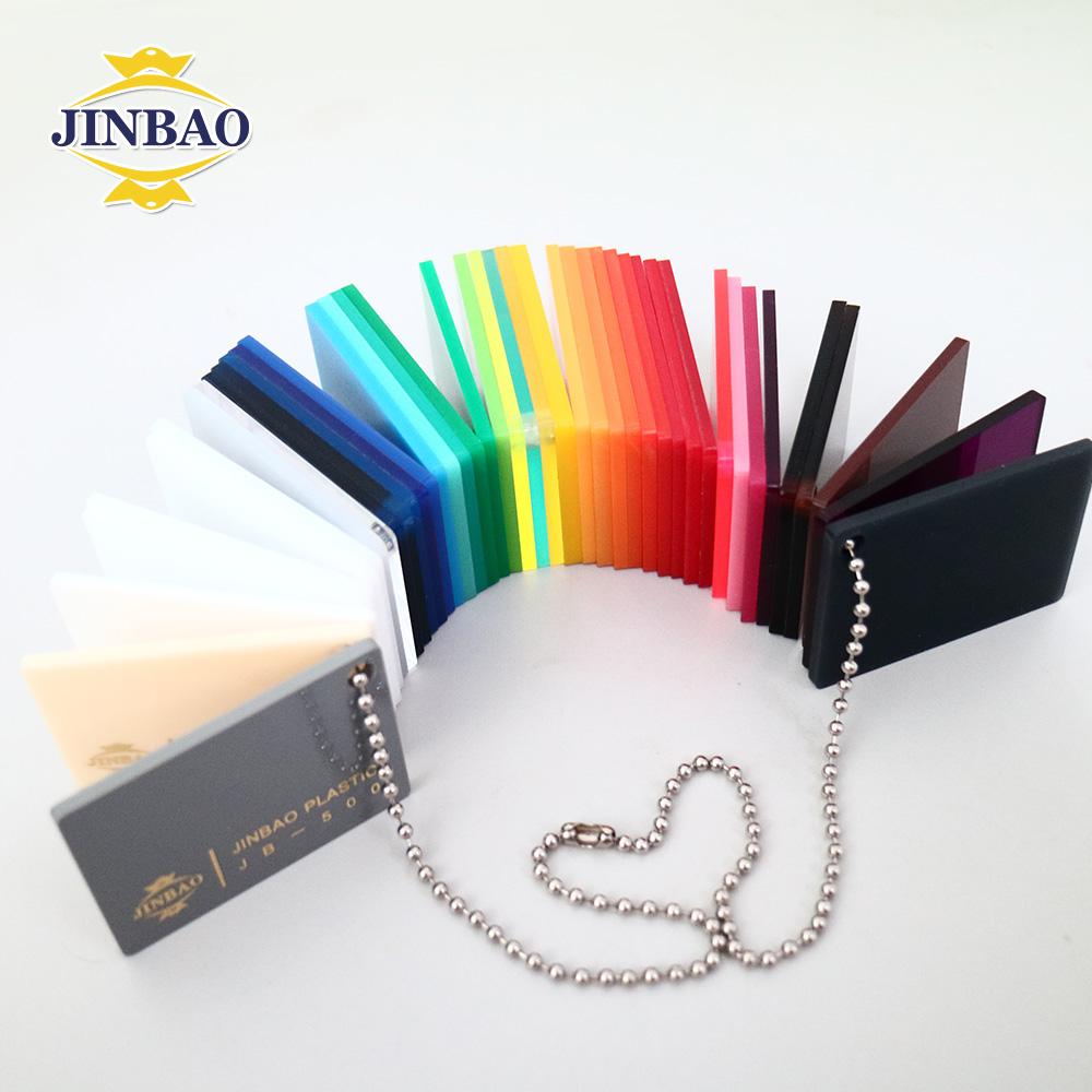 JINBAO 3mm יצוק צבע מחיר לכל קילוגרם 5mm צבע אקריליק פלסטיק גיליון אקריליק ספק