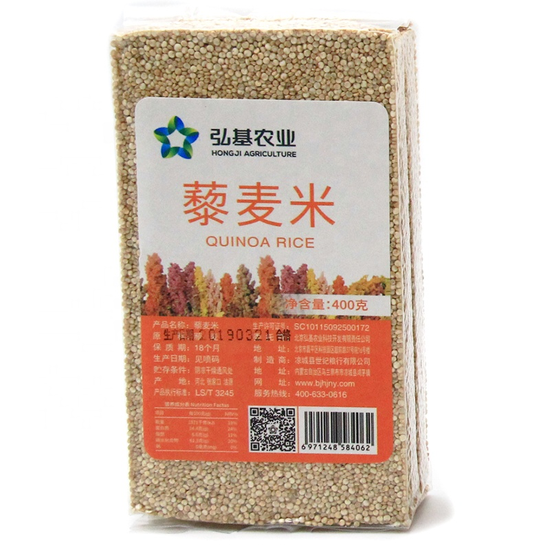 Top Quality White Quinoa <strong>Grains</strong> Vacuum packed quinoa