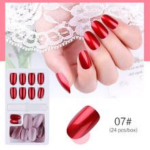 24 шт полное покрытие накладные ногти искусственные советы для украшения ногтей искусственные наклейки для ногтей полное покрытие накладны...(Китай)