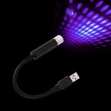 USB звездный свет, автоматическое украшение, лазерная атмосферная Ночная Галактическая лампа, внутренняя часть автомобиля, Мини светодиодны...(Китай)