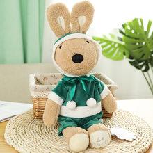 Kawaii Кролик, плюшевая игрушка, мягкие куклы, рождественский подарок, игрушки животных для детей, подушка для девочек, декор комнаты, подарки н...(Китай)