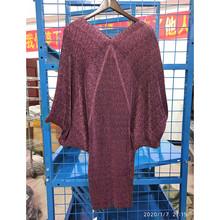 Женское платье с принтом LANMREM, платье большого размера со складками и рукавом «летучая мышь», с треугольным вырезом, 2020(Китай)