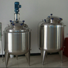 500l दही किण्वक और <span class=keywords><strong>दूध</strong></span> ठंडा <span class=keywords><strong>टैंक</strong></span> और pasteurizer