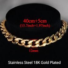Хип-Хоп Мужская Толстая кубинская цепочка Майами, колье-чокер, массивное Золотистое Ожерелье из нержавеющей стали, украшения для женщин(Китай)