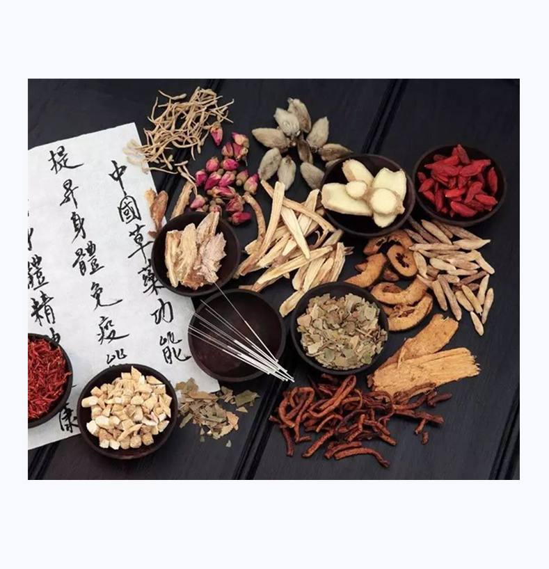 Free sample traditional chineseherbal medicine for heath
