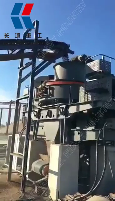 VSI5X High Efficient Vertical Shaft Impact Crusher
