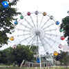 hot sale used ferris wheel wooden train track ferris wheel from China factory