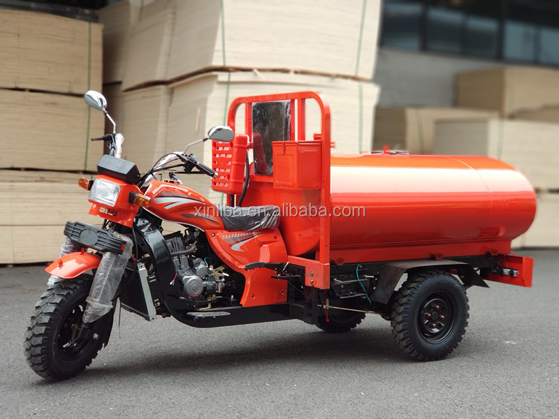 Popular 200cc 250cc water tank tricycle