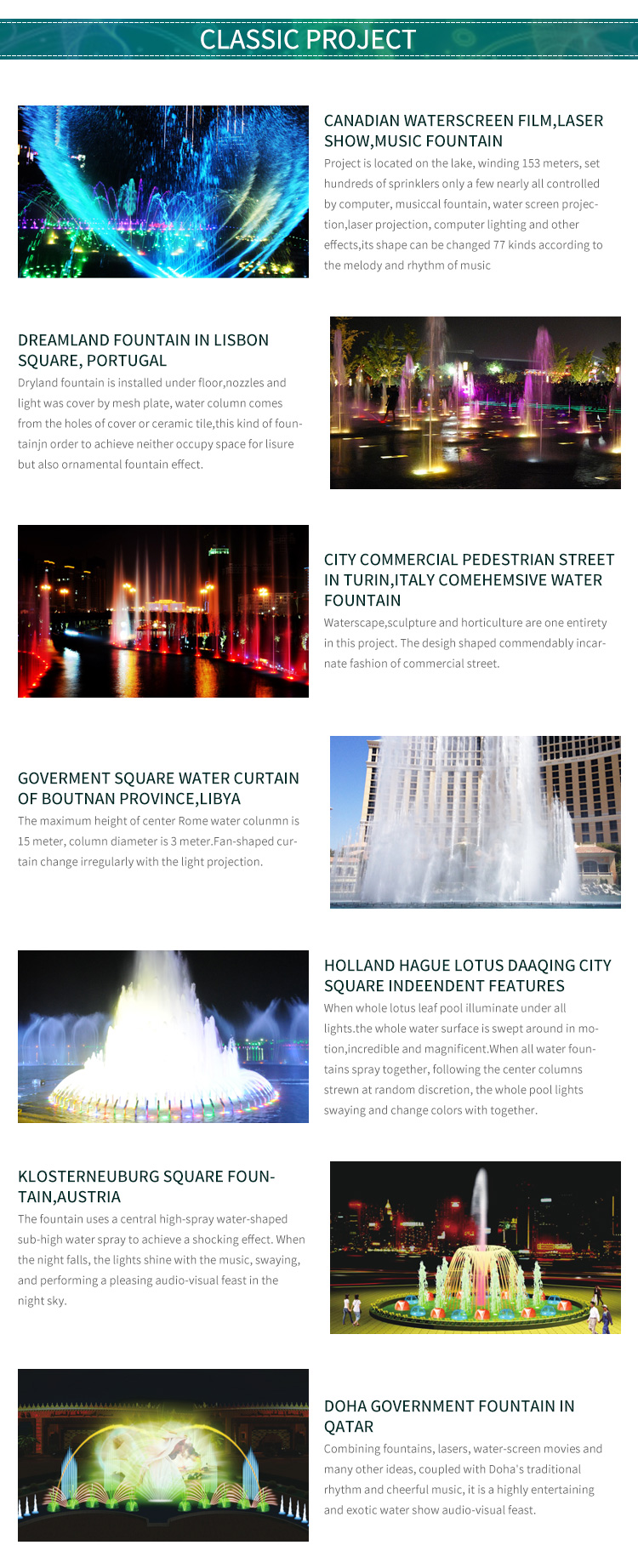 hotel or shopping mall decoration digital water curtain