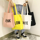 Plain Yellow Cotton Bag White Cotton Bag Heavy Duty Eco Friendly Foldable Reusable Blank Plain White Yellow Pink Canvas Cotton Shopping Tote Bag With Custom Printed Logo