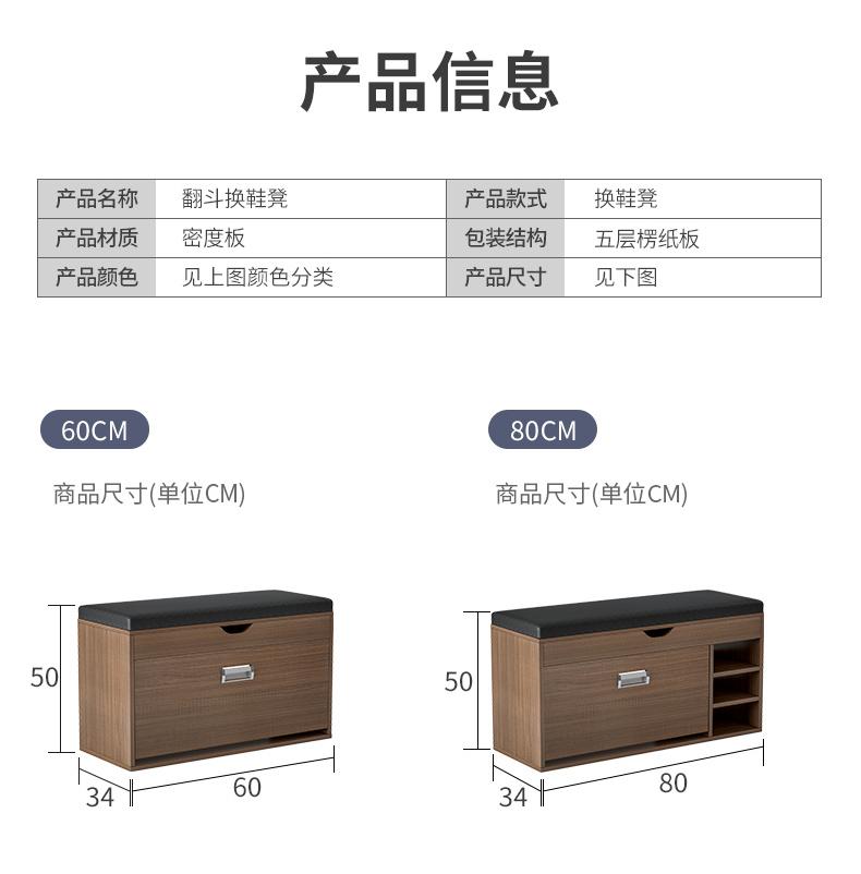 Modern Adjustable Wardrobe Cabinet Storage Shoe Closet Shoe Rack For Home