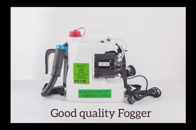 110V कीटाणुशोधन इलेक्ट्रोस्टैटिक स्प्रेयर छिटकानेवाला धुंध ULV शीत fogger