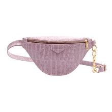 Креативный дизайн, изящная Повседневная сумка на грудь, Женская Классическая текстура, шикарный Портативный кошелек для отдыха, Fanny, женска...(Китай)