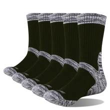 Мужские хлопковые Дышащие носки YUEDGE, 5 пар носков для занятий спортом на открытом воздухе, бега, скалолазания, походов(Китай)