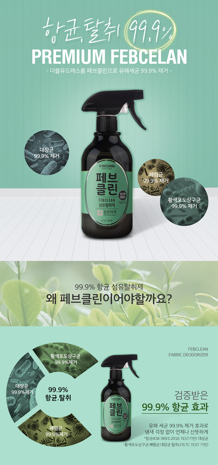 Korea beauty Cosmetics products W.dressroom vita solution shampoo & ALL PRODUCTS