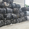 /product-detail/shredded-tyre-scrap-62010346643.html