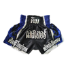 MMA Fight Shorts Fitness Muay Thai Short Kickboxing Trunks