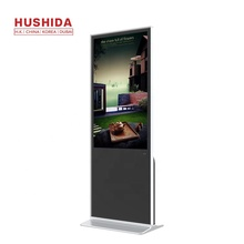 Sistema de Windows interior 65 pulgadas Lcd Vertical publicidad Digital Signage Display