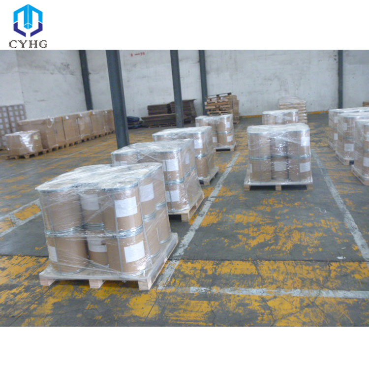 Factory Supply 2,6-dipicolinic acid / dipicolinic acid CAS 499-83-2 99%