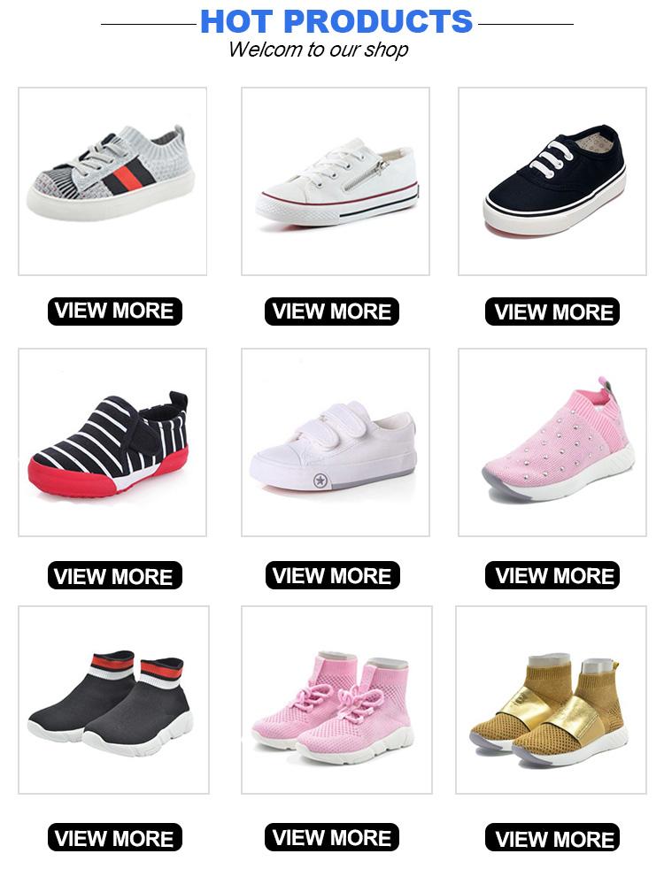 ילדי נעלי סניקרס אופנה ילדי נעליים יומיומיות סניקרס