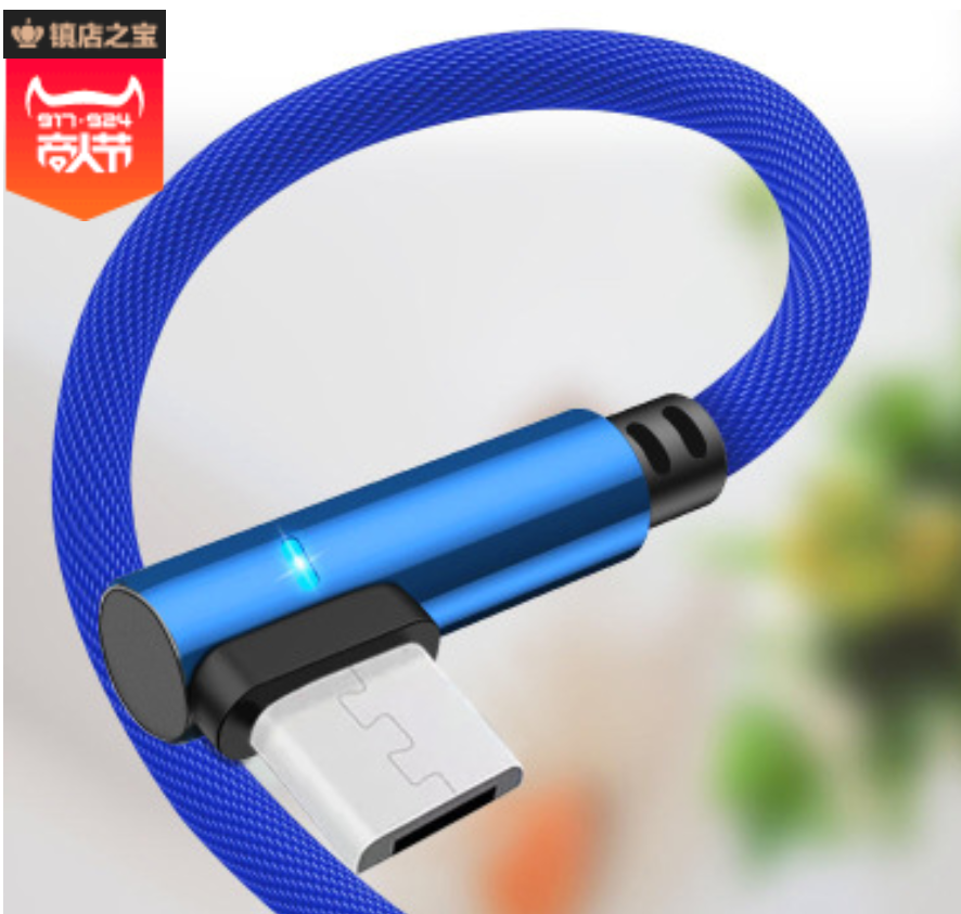 Charging cable Suitable for fast filling of type-C Android V8 double elbow USB fabric data line  Fast Usb Data Charging Cable