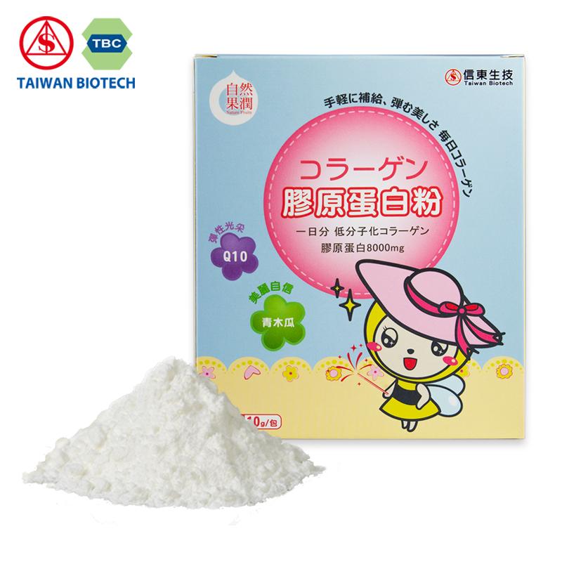 OEM ODM collagen drink supplement with vitamin c