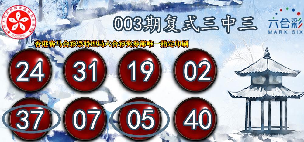 Ue6133950125342fbb4af04c57aa09810K.jpg