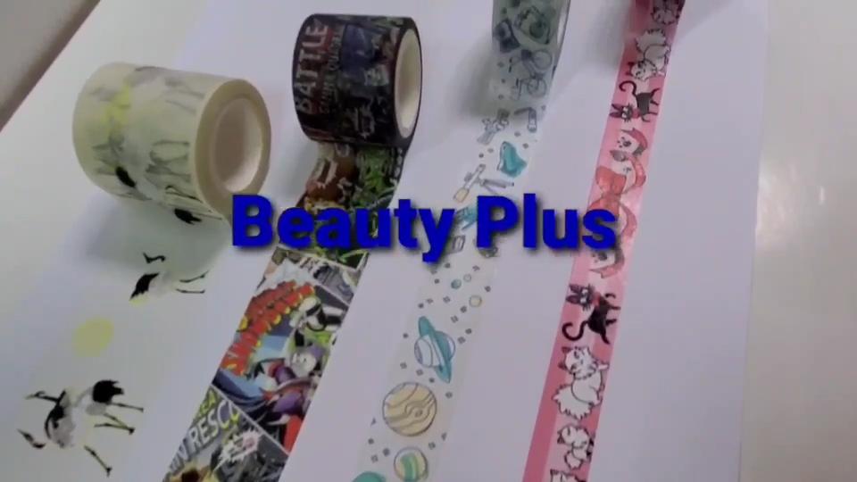Рекламный индивидуальный дизайн Печатные Индивидуальные DIY ремесло декоративные васи ленты