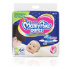 /product-detail/mamypoko-pants-extra-absorb-diaper-7-variants-baby-diapers-new-born-tp-xxxl-62011520789.html