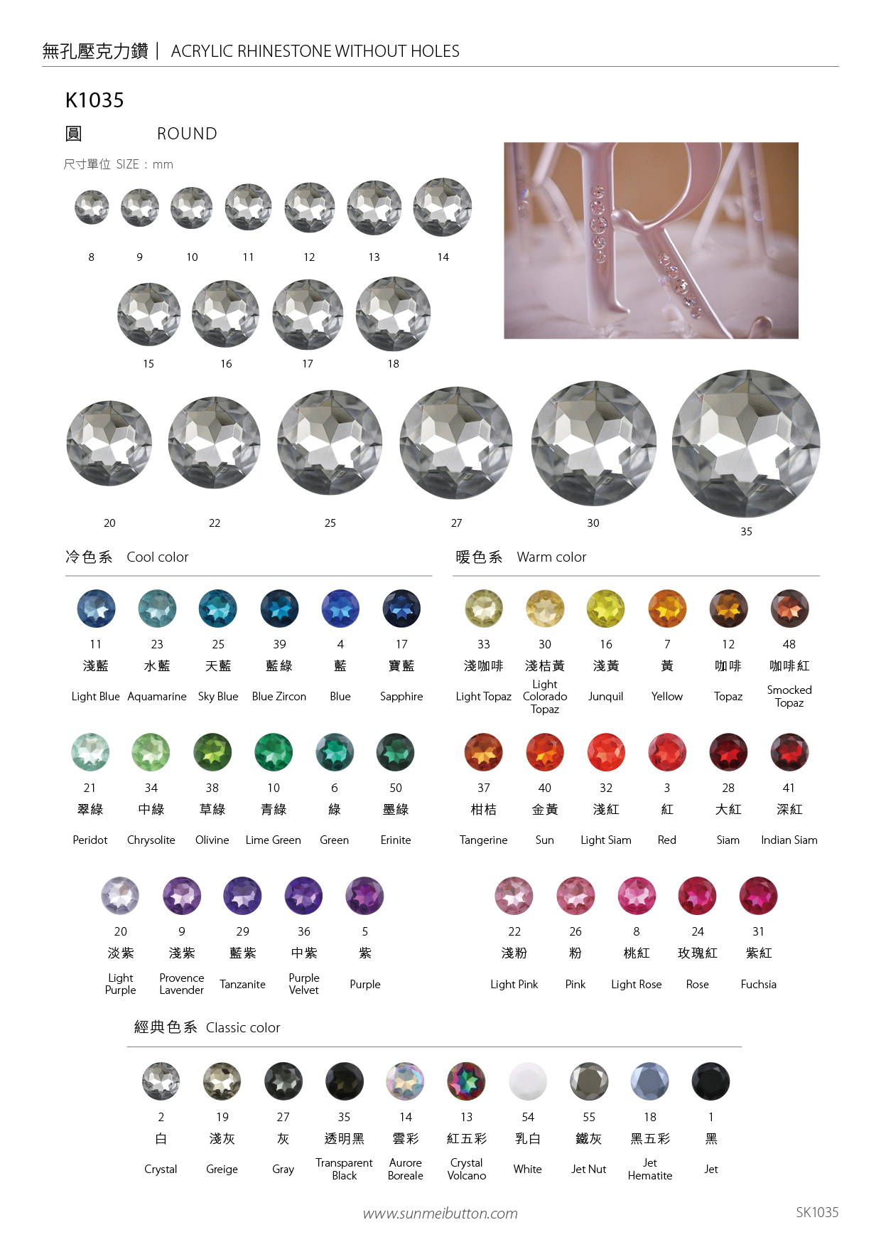 Produk Baru Berlian Imitasi Akrilik Mewah Kristal Bulat Batu Berlian Imitasi Longgar Menunjuk Pabrik Langsung Berlian Imitasi untuk Dekorasi Anting