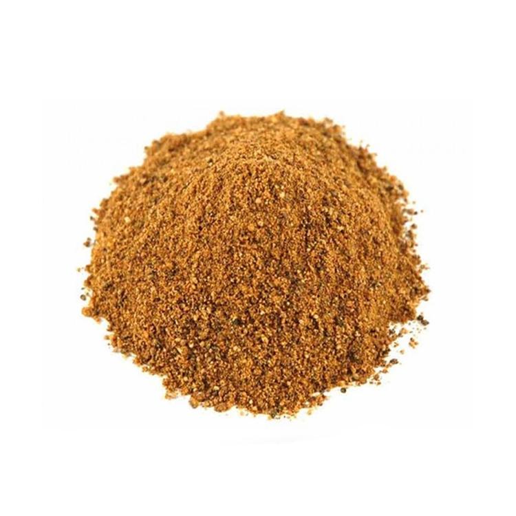 Brown Sugar IC2500