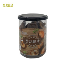 HEALTHY DRIED FUNGUS SHITAKE MUSHROOM CHIPS WITH JAR