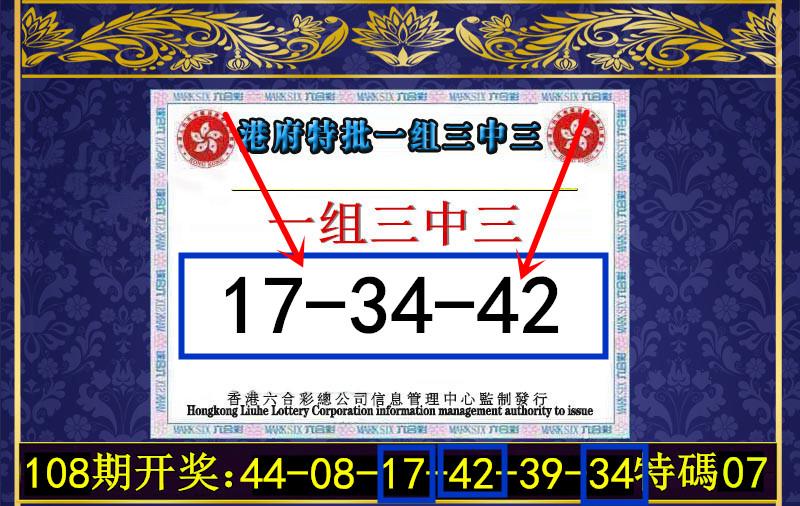 U493d02efd96b400b8f4b6d33bda312d3Q.jpg