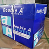 /product-detail/a4-copier-paper-indonesia-80-gsm-75-gsm-70-gsm-copier-paper-62013385260.html