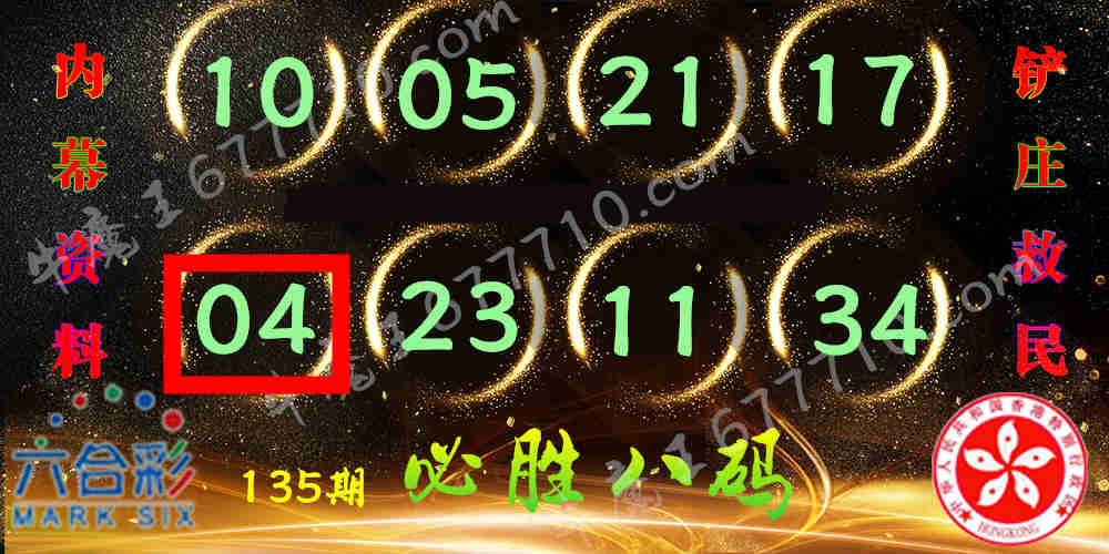 U597202f13de6432281ab3daae2e62645s.jpg