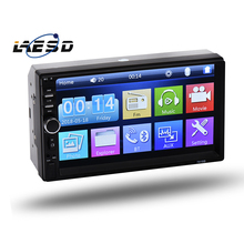 Universal 7 zoll touchscreen autoraido <span class=keywords><strong>dvd</strong></span> multimedia player radio auto 2 din