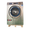 /product-detail/8kg-10kg-12kg-all-new-coin-operated-washing-machine-lg-laundry-62022565458.html