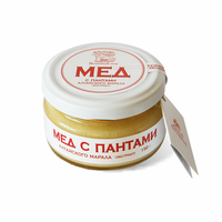 Russian Honey with antlers of Altai deer (extract) pure natural honey