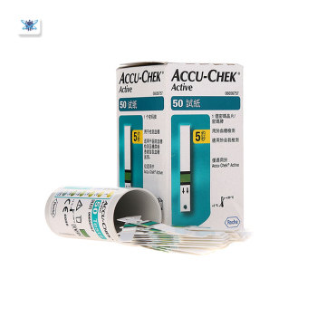 Leading Supplier of Blood Glucose Active Test Strips at Best Price